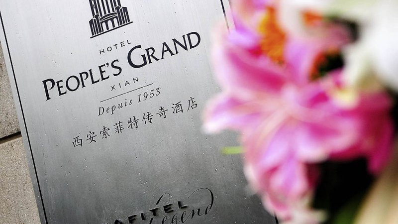 China-Xian-Sofitel Legend People's Grand Hotel  (5)