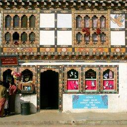 Bhutan-algemeen-muur