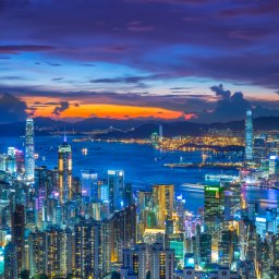 China-Hongkong-Skyline by night