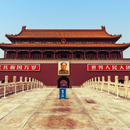 China-Peking-hoogtepunt-verboden stad