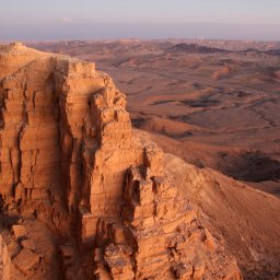 Israël-Mitzpe Ramon-hoogtepunt