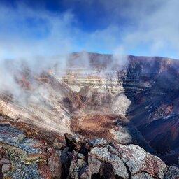 La Reunion-Piton de la Fournaise-hoogtepunt