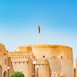 Oman-Nizwa-Nizwa fort