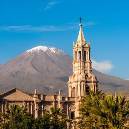 Peru - Arequipa - Casa Andina private collection (14)